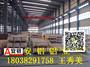 海珠區普通鋁板-鋁板廠家 股份有限公司