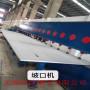 克拉瑪依不銹鋼卷板1.0mm鋼板大量批發