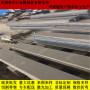无锡45#开平板供应商