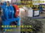 安徽安庆隧道注浆小导管专用冲孔机制造商