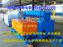 陕西西安井下金属网焊机经销商