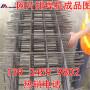 甘肃天水矿用锚网机多点排焊机厂家直销