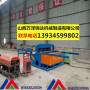 江西南昌数控排焊机设备多少钱