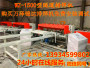 湖北荆州铁路防护栅栏焊机经销商