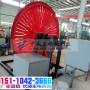 资讯:广东阳江自动焊钢筋弯圆机
