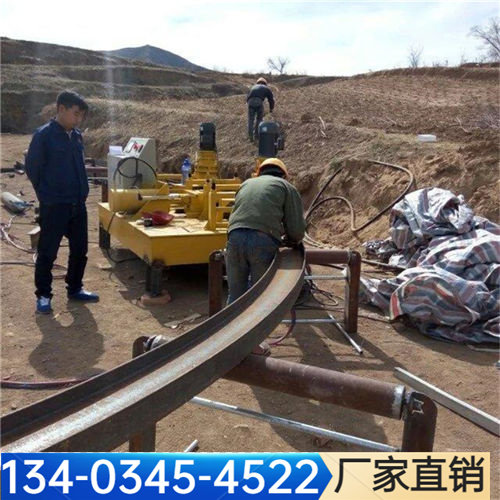 2021歡迎訪問## 瓊山鐵路隧道槽鋼彎曲機歡迎咨詢##實業集團