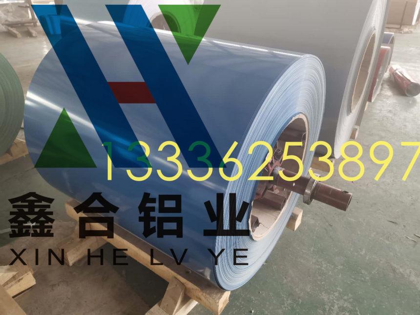 2021欢迎访问##现货价格青海省海南州0.7mm橘皮铝卷销售厂家  ##实业集团