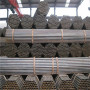 邯郸国标架子管 15CrMo架子管 大量供应