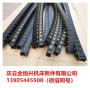 欢迎##陇南拖链线槽##生产厂家
