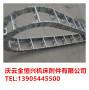 歡迎##黃山TL100鋼制拖鏈##每 價