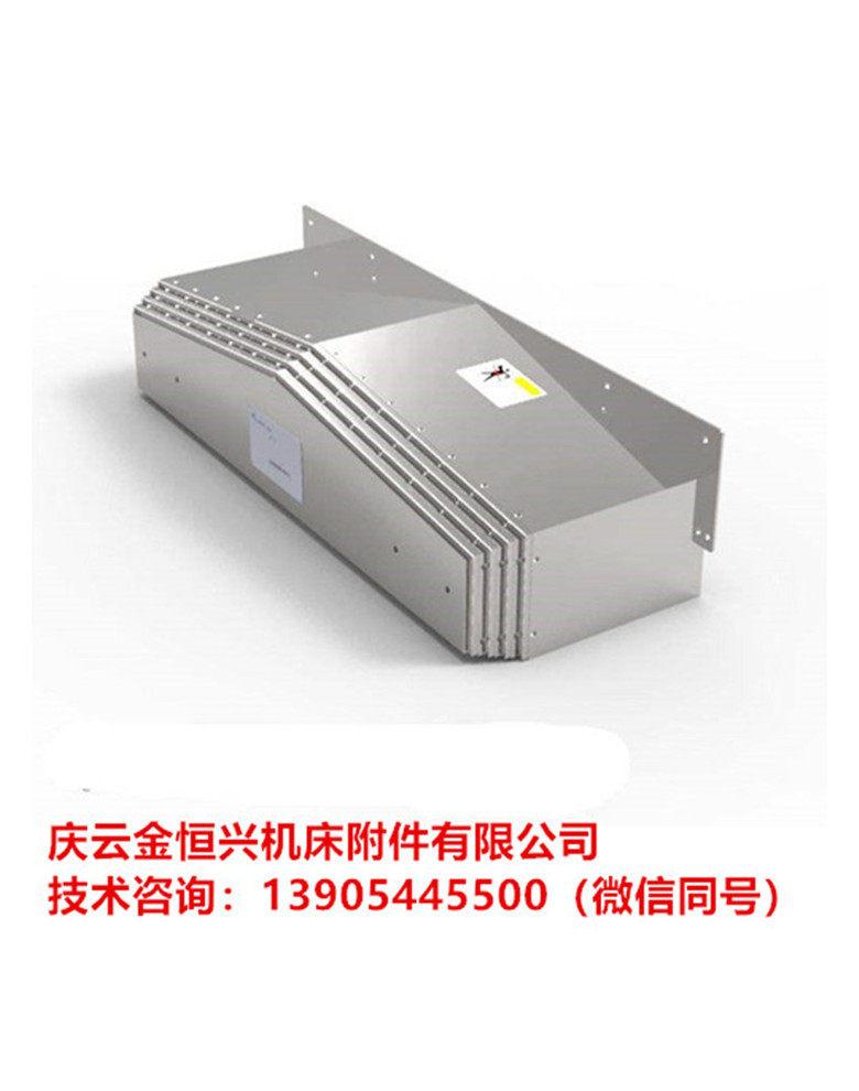 2022歡迎訪問##深圳尚銀VMC850機床XYZ軸導軌護板##集團股份