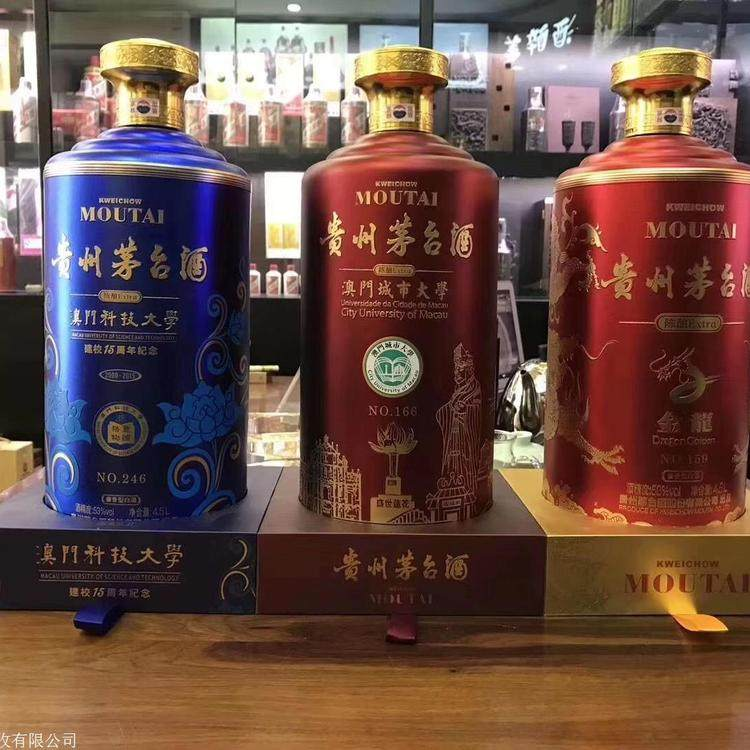2021歡迎訪問##福泉市 回收價格合理##茅臺酒價格