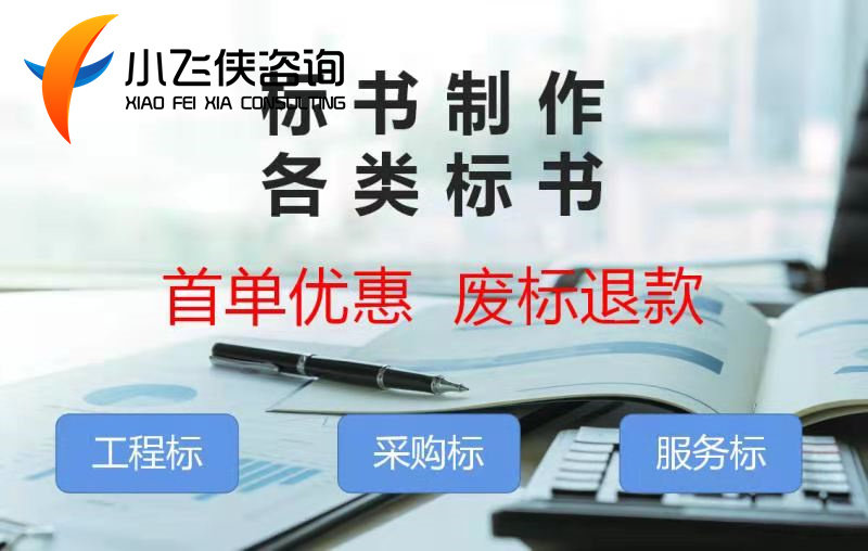 2021##南長區 立項報告##報告案例