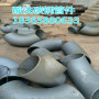 高平酸洗钝化无缝钢管市场动态
