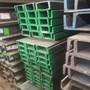 紹興Q345D槽鋼180x70x9x10.5進口價格