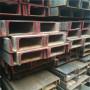 耐低温钢板元素及成分Si耐低温槽钢理重表