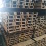 耐低溫H型鋼高強度低溫鋼耐低溫槽鋼信息表