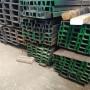 耐低溫鋼板Q355C耐低溫槽鋼上海批發中心