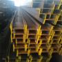 四川攀枝花英標H型鋼生產標準