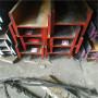 熱軋英標H型鋼UB533英標H型鋼價格