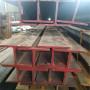 歐標H型鋼HEA280歐標槽鋼理論重量計算
