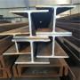 英標H型鋼UC305英標H型鋼含稅理算