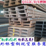耐低温槽钢2016版规格对比