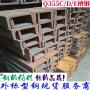 Q345D槽钢热轧系列尺寸规格成分表