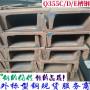 q355d槽鋼18#B銷售