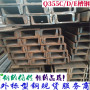 Q235C槽鋼GB-T706現貨直售