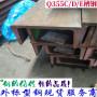 黃石市耐低溫槽鋼GB標準專營公司