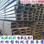 耐低溫槽鋼10#長度尺寸表