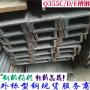 南京市Q345D槽钢0度冲击功实验可代加工