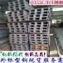 耐低温槽钢2016版规格及其长度尺寸