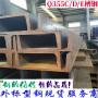 S355J2槽钢10#理论重量及其价位