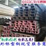 耐低温槽钢18#B规格及其规范标准