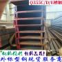 耐低溫槽鋼0度沖擊功實驗規格及公差尺寸表