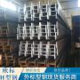 歐標H型鋼HEM140歐標型材現貨供應