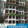 歐標H型鋼HEB600歐標H型鋼批發廠家