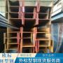 歐標H型鋼HEA700歐標槽鋼作用