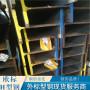 歐標H型鋼HE系列歐標H型鋼堤壩工程鋼