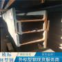 歐標H型鋼HEM700歐標工字鋼規格型號米重
