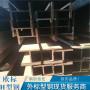 歐標H型鋼HEA100歐標槽鋼