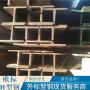 歐標H型鋼HEB240歐標型材生產基地