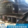 歐標H型鋼HEB160歐標工字鋼允許的范圍誤差