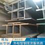 歐標H型鋼HEB300歐標工字鋼檢驗要求