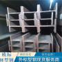 歐標H型鋼HEA140歐標槽鋼設備制造