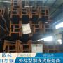 歐標H型鋼HEB260歐標角鋼型號大全
