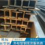 歐標H型鋼HEB600歐標型鋼品目繁多