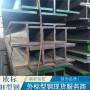 歐標H型鋼IPBV180歐標型材受力分析